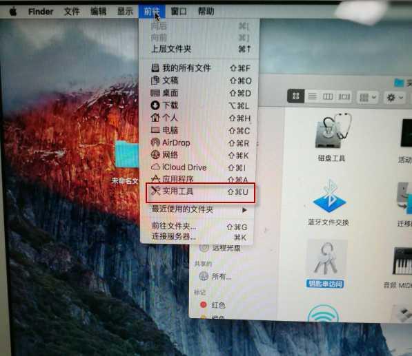 mac电脑怎么看wifi密码mac电脑查看wifi密码详细教程