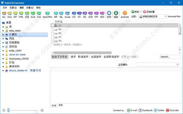 nvivo11mac版中文破解版