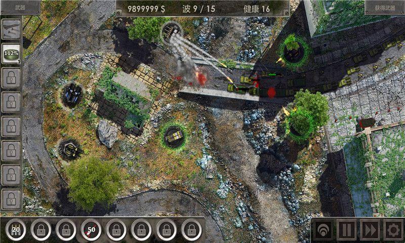 战地防御3无限金币版游戏截图1