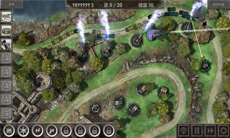 战地防御3无限金币版游戏截图2