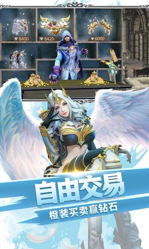 众神之域游戏截图5
