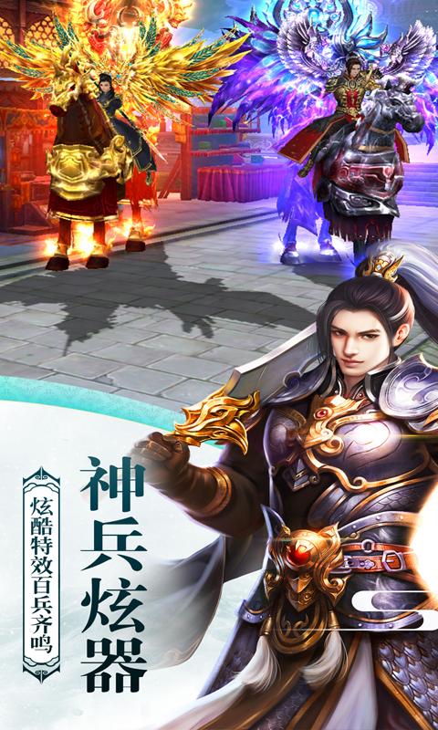上古战歌游戏截图3